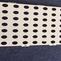 門頭沖孔鋁板幕墻生產定制廠家