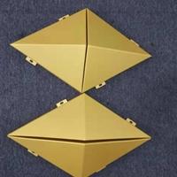 三角鋁板直銷_異形鋁單板_穿孔鋁單板工廠