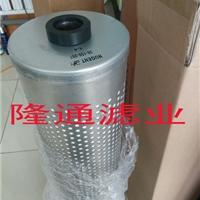 30-150-207硅藻土滤芯