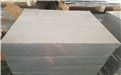 国标铝板5083价格  5083铝棒西南铝