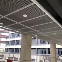 椭圆孔铝合金网格-白色菱形孔拉网板