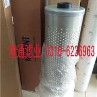 30-150-209氧化铝滤芯 过滤器出售