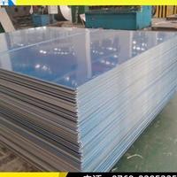 出售西南铝5083铝板 5083美铝铝板