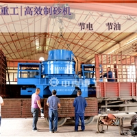 环保型高效制砂机中嘉高效制砂机性能出色