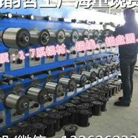 上海韵哲西南铝5456-H32铝线