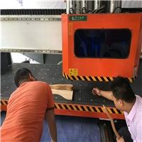 数控加工中心 木工下料机华洲实力供应商