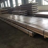 10mm厚铝板一张多少钱 6061铝管切割
