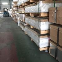 上海韵哲铝材批发6070-T6铝型材