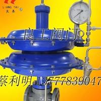 储罐氮气保护装置氮封阀泄氮阀
