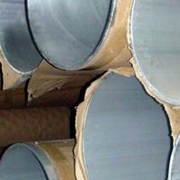 上海韻哲鋁材批發6101-T65大口徑鋁管