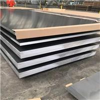 上海韵哲铝材成批出售6262-T9氧化铝板