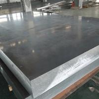 上海韵哲铝材批发5005-0军标铝板