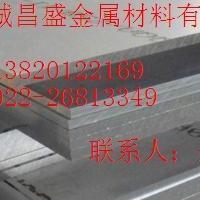 6D16鋁板6082鋁板彩色鋁板廠家