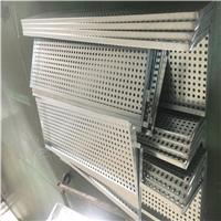 传祺汽车4S店外墙冲孔板-银灰色外墙板厂家