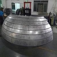 雙曲鋁板廠家