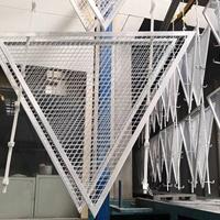 网格金属镂空铝拉网板 格子铝天花