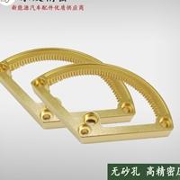 釣魚配件精密鋁合金加工鑄造支持來圖定制