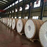 保溫鋁卷鋁皮廠家直銷,價格低