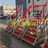 工业型材 工业梯子走台系统
