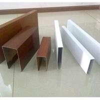 40900.6木纹铝方通规格  铝方通指导价格