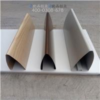 V型铝方通厂家批发 铝方通专业定制收费寄送