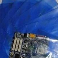 VCI防锈塑料袋 气相防锈袋批发