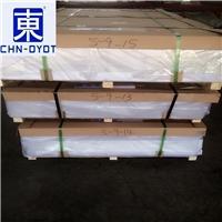 进口耐腐蚀5083铝板 5083铝板经销成批出售