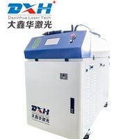 昆山大鑫华手持式激光焊接机