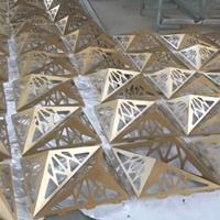 厂房立面墙凹陷镂空铝单板'金色'生产订做