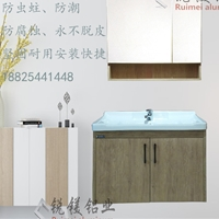 白橡木全鋁衛浴柜成品定制全鋁家具