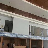 广汽本田4S店展厅仿木纹勾搭铝单板吊顶