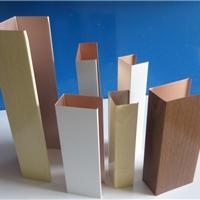 U槽铝方通(50900.6)豪亚牌铝方通所有通透
