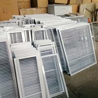 铝合金单双层百叶风口大批量生产定制