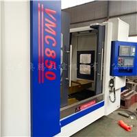 三菱加工中心 VMC850立式加工中心 價格實惠