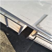 硬质铝合金板5052防锈铝板耐腐蚀铝块