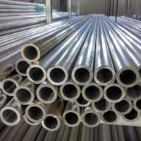精抽7075-T6特硬铝管