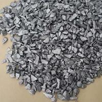 铝钒合金ALV58