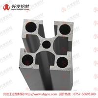 国标40系列工业铝型材定做