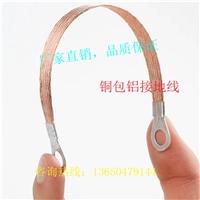 文达电气t2l2铜包铝线电线电缆桥架接地线