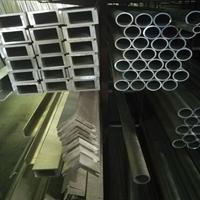 2A12矩形管订做2A12铝方管欢迎订购