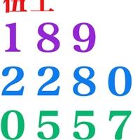 注塑机螺杆注塑机螺杆型号及尺寸规格表
