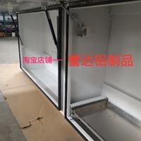 誉达加工定制房车专项使用铝合金工具箱