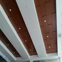 广汽本田4S店铝单板吊顶-木纹铝单板天花