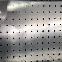 穿孔造型孔铝单板-图案透光冲孔铝板