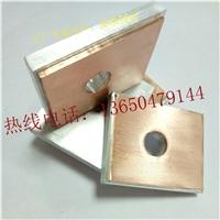 文達電氣T2L2銅鋁復合板電焊機銅鋁墊片