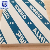 现货6063铝合金 电子外观件6063铝板