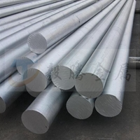 7050国产铝棒可挤压圆棒