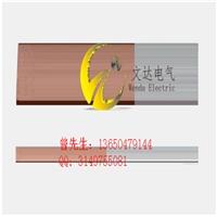 文達電氣T2L2銅鋁導電板MG銅鋁過渡板定制