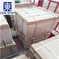 工业铝材A2024批发直销  2024铝板价格