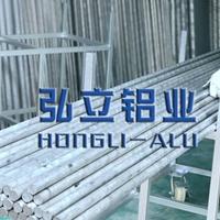 深圳現貨鋁棒2024-T351